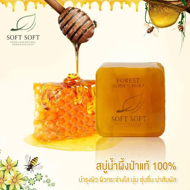 Soft Soft