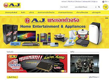 ลูกค้า รับทําเว็บไซต์ ออกแบบเว็บไซต์ : บริษัท คราวน์ เทค แอดวานซ์ จำกัด (มหาชน)