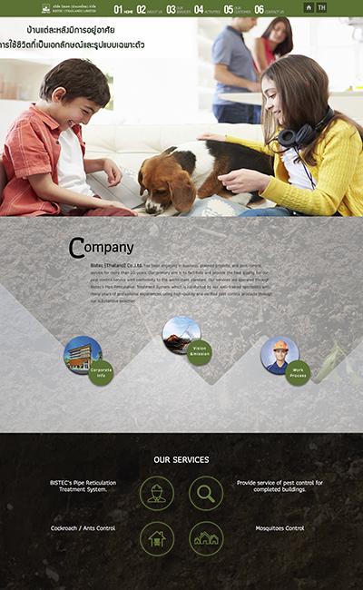 ลูกค้า รับทําเว็บไซต์ ออกแบบเว็บไซต์ : บริษัท บิสเทค (ประเทศไทย) จำกัด