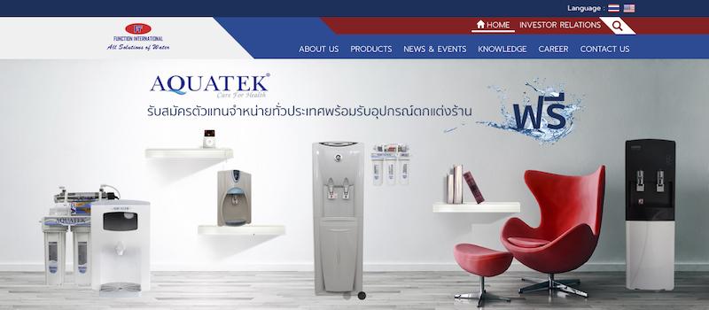 ลูกค้า รับทําเว็บไซต์ ออกแบบเว็บไซต์ : บริษัท ฟังก์ชั่น อินเตอร์เนชั่นแนล จำกัด
