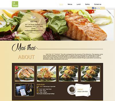 ลูกค้า รับทําเว็บไซต์ ออกแบบเว็บไซต์ : ร้านอาหาร ไหมไทย