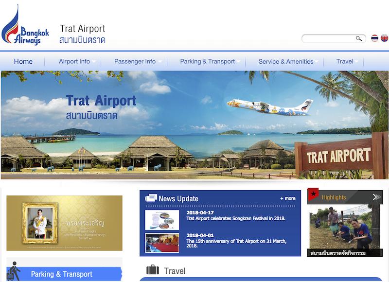 ลูกค้า รับทําเว็บไซต์ ออกแบบเว็บไซต์ : สนามบินตราด - บริษัท การบินกรุงเทพ จำกัด (มหาชน)